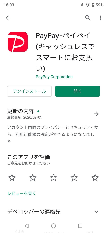 f:id:Azusa_Hirano:20200903160819j:plain