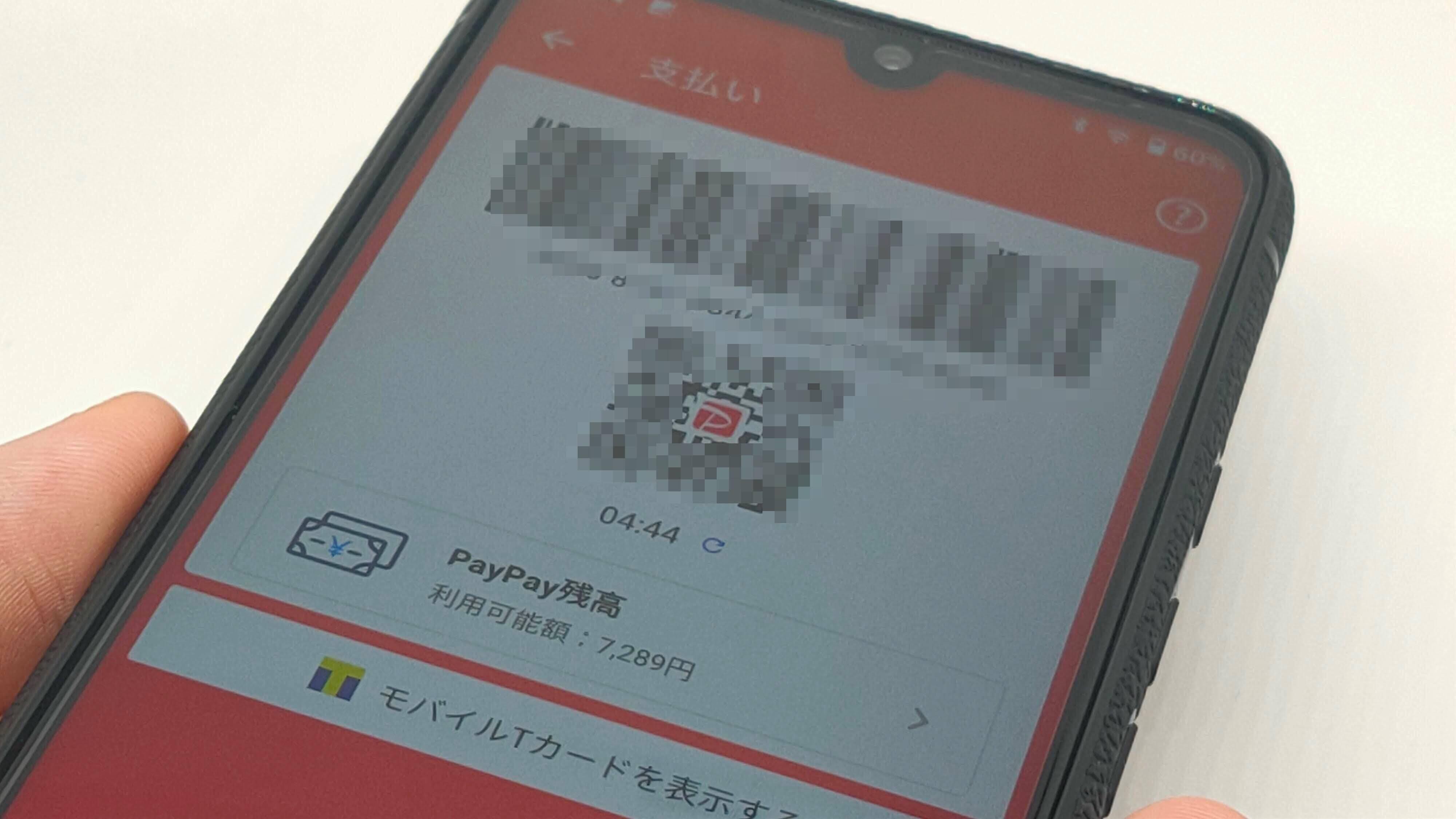 f:id:Azusa_Hirano:20200903161637j:plain