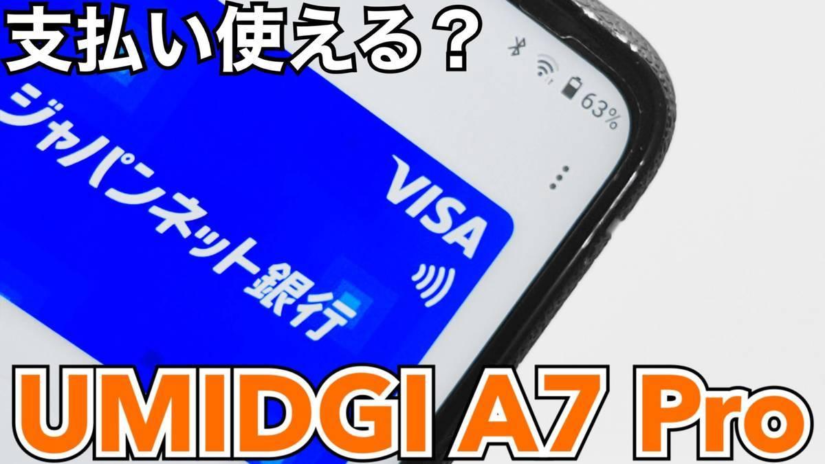 f:id:Azusa_Hirano:20200903161701j:plain