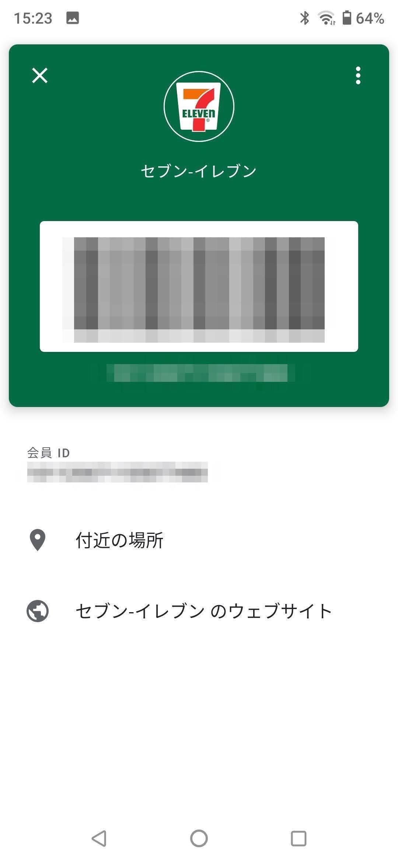 f:id:Azusa_Hirano:20200904012344j:plain