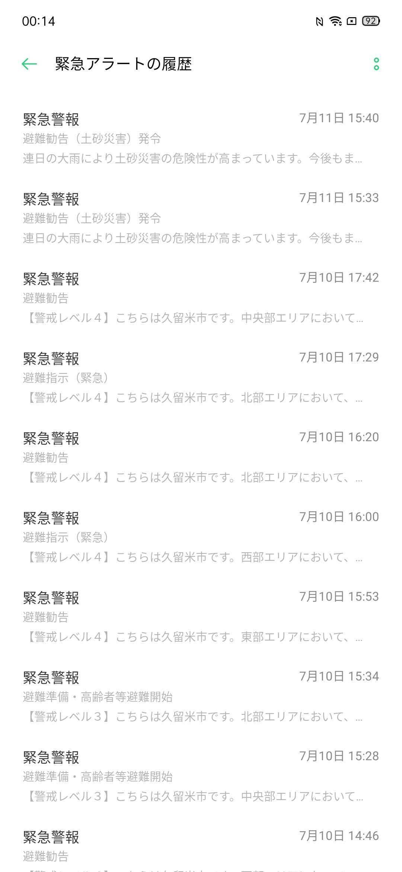f:id:Azusa_Hirano:20200905001512j:plain