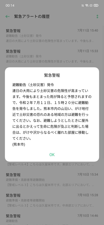 f:id:Azusa_Hirano:20200905001518j:plain