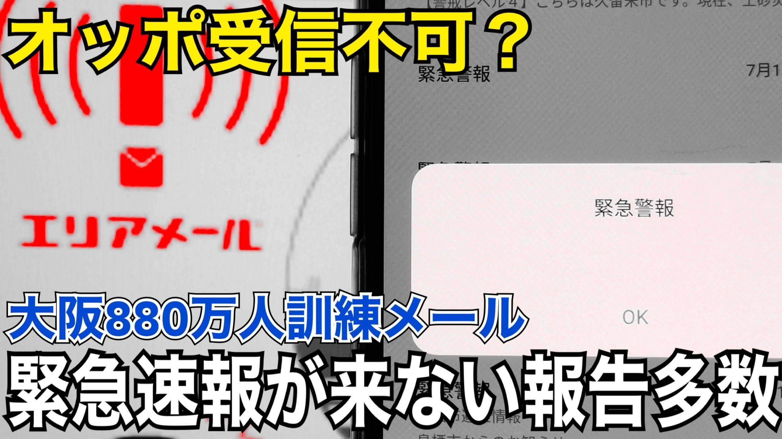 f:id:Azusa_Hirano:20200905003113j:plain