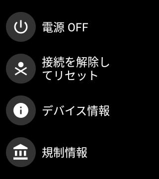 f:id:Azusa_Hirano:20200907105713p:plain