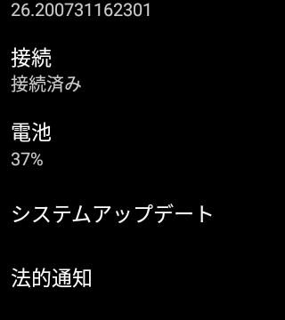 f:id:Azusa_Hirano:20200907105717p:plain