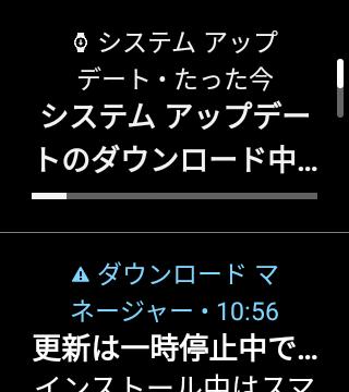 f:id:Azusa_Hirano:20200907105723p:plain