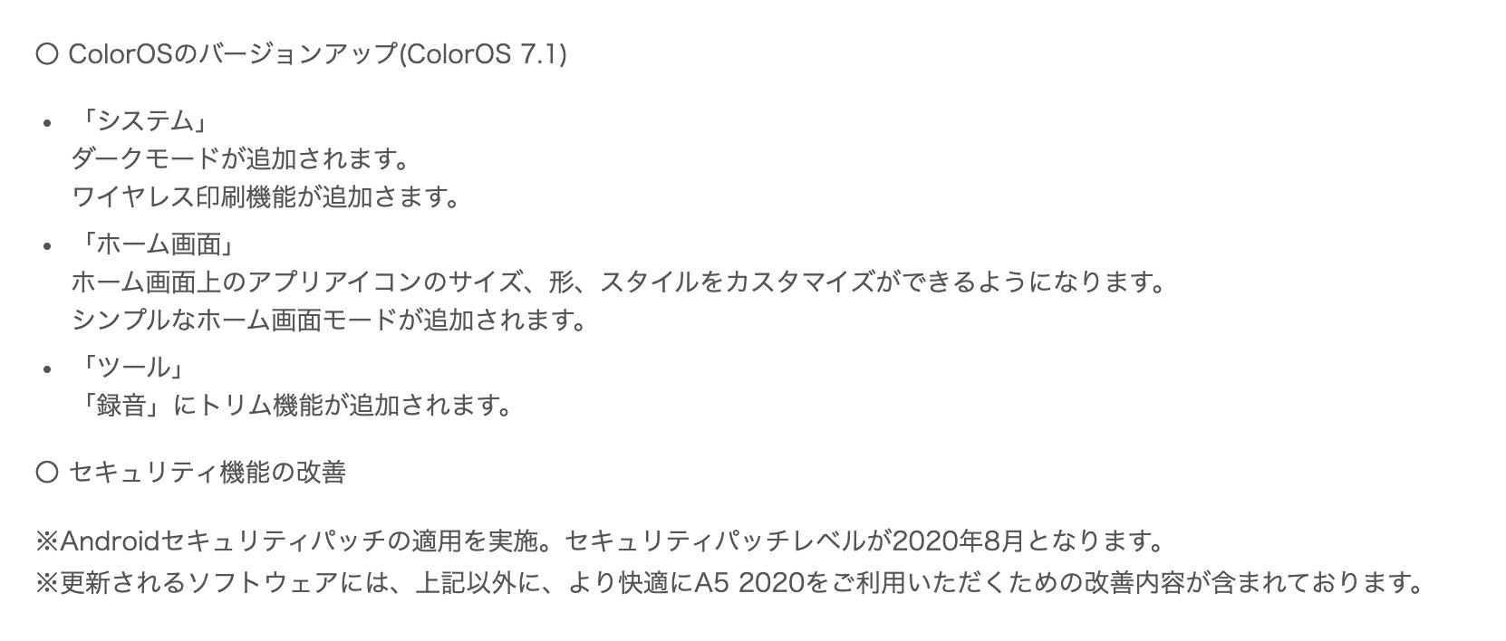 f:id:Azusa_Hirano:20200907173941p:plain