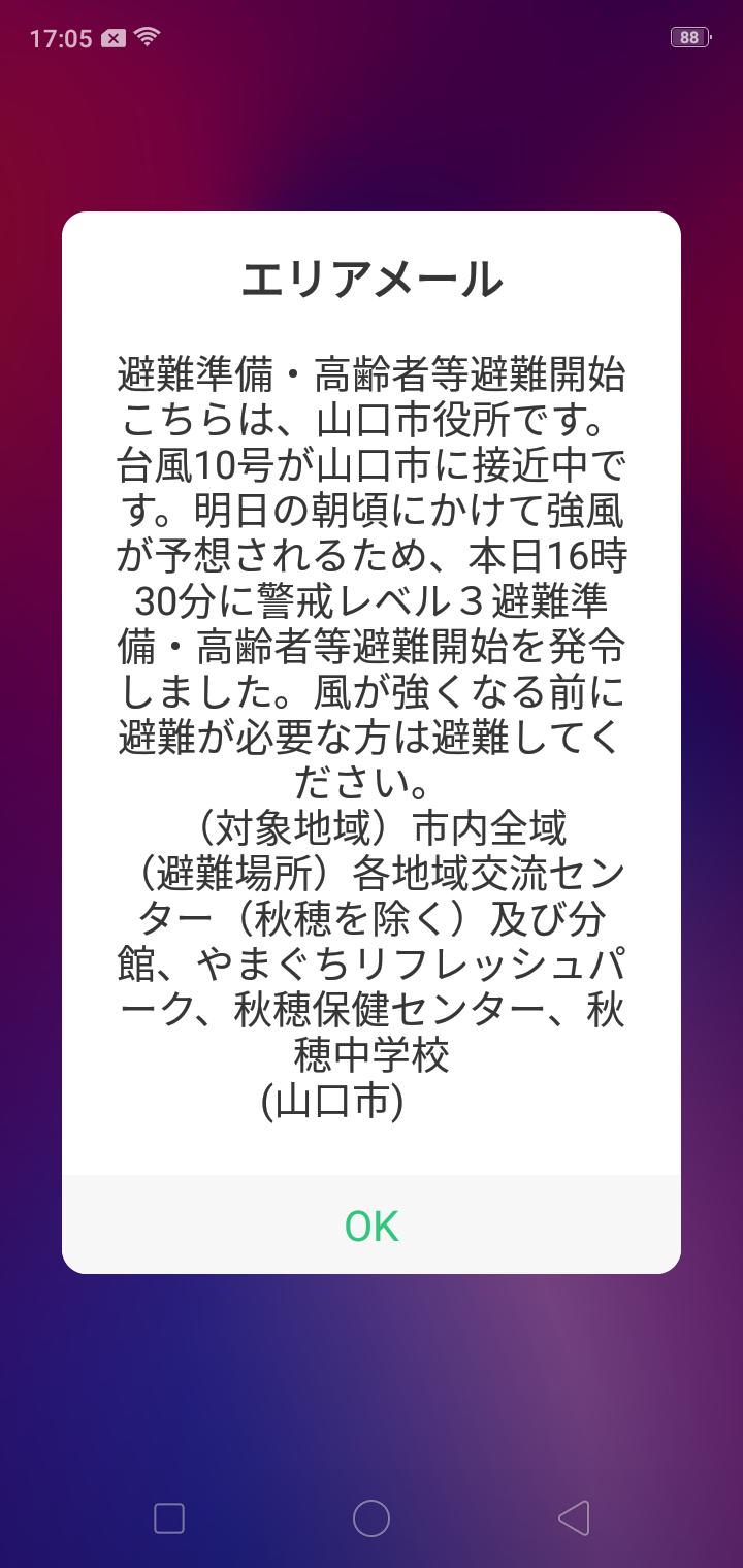 f:id:Azusa_Hirano:20200907203341p:plain