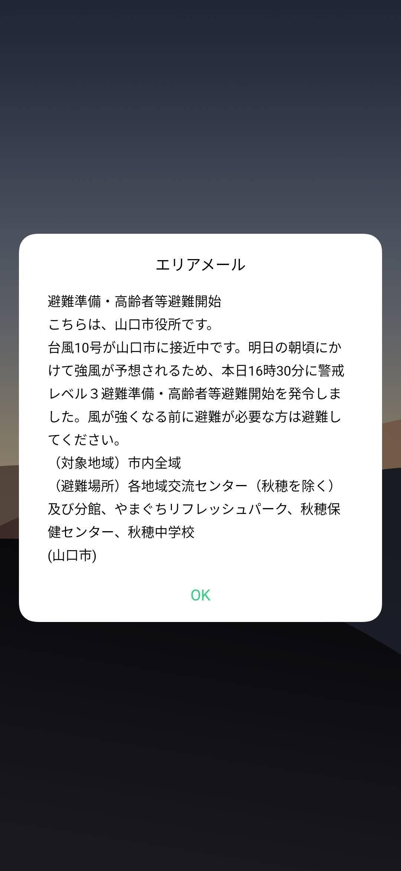 f:id:Azusa_Hirano:20200907203346j:plain