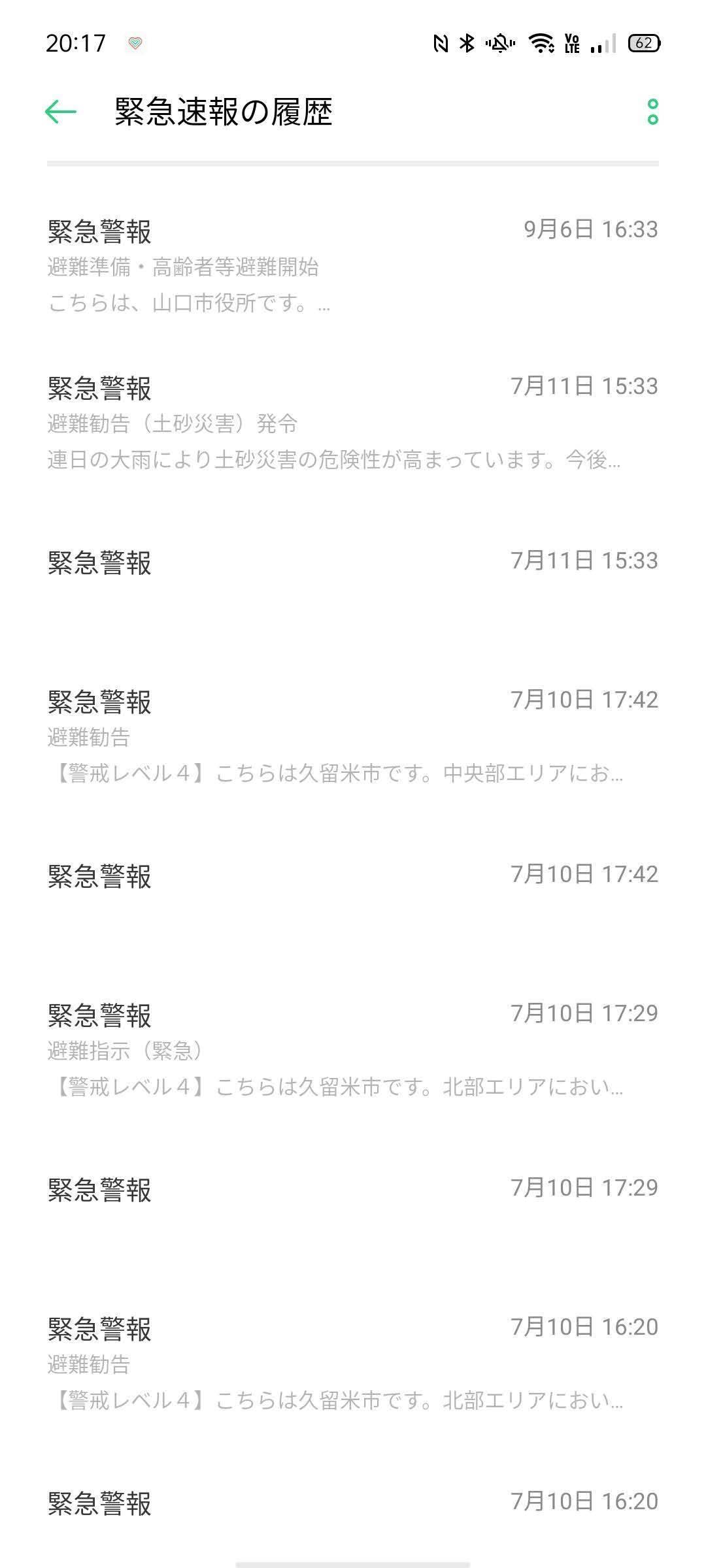 f:id:Azusa_Hirano:20200907203352j:plain
