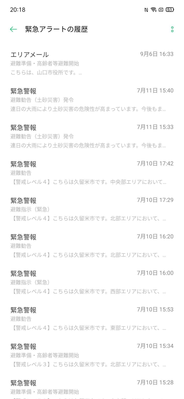 f:id:Azusa_Hirano:20200907203359j:plain