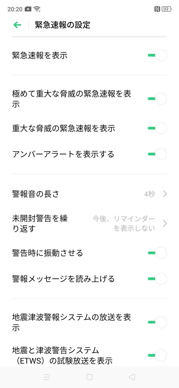 f:id:Azusa_Hirano:20200907203404j:plain