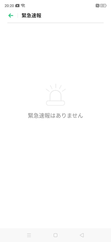 f:id:Azusa_Hirano:20200907203411j:plain