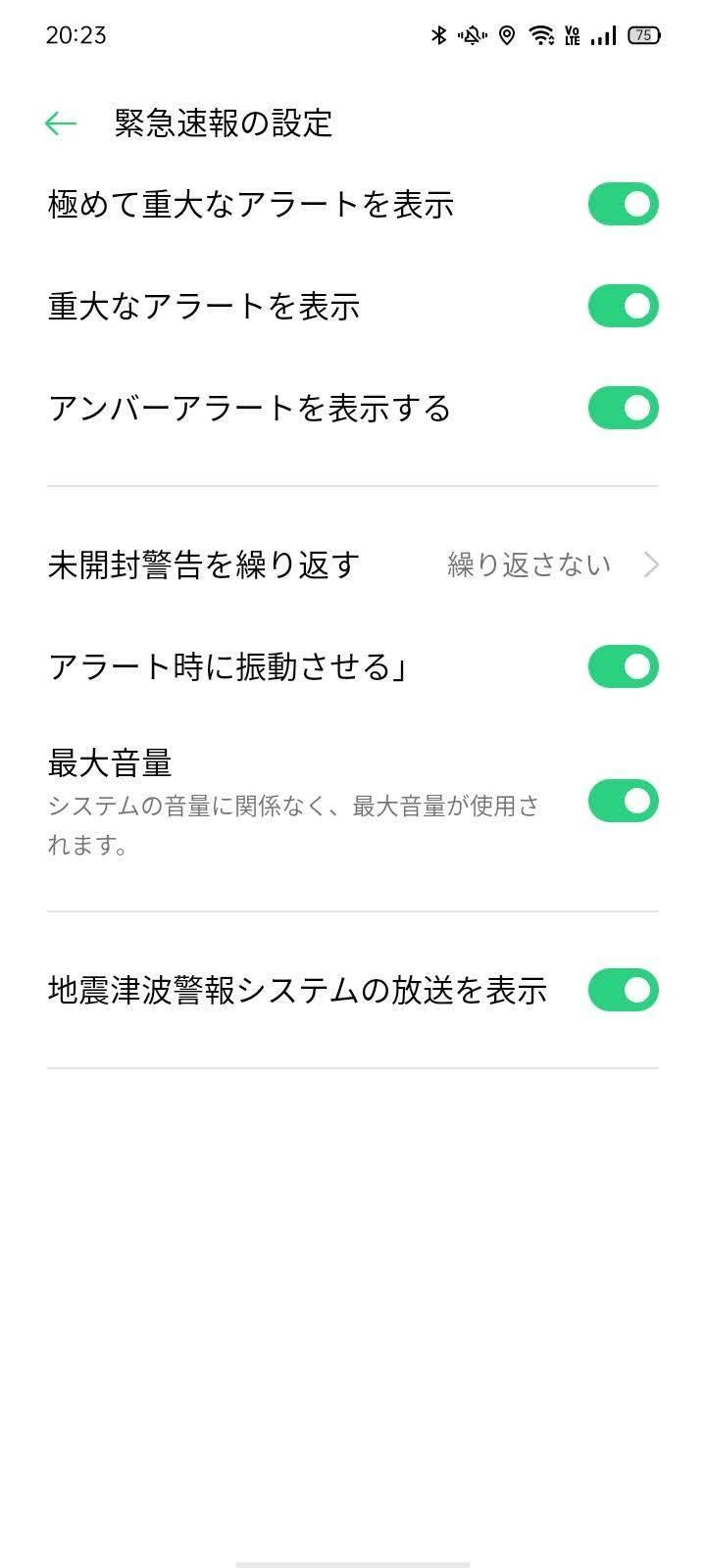 f:id:Azusa_Hirano:20200907204433j:plain