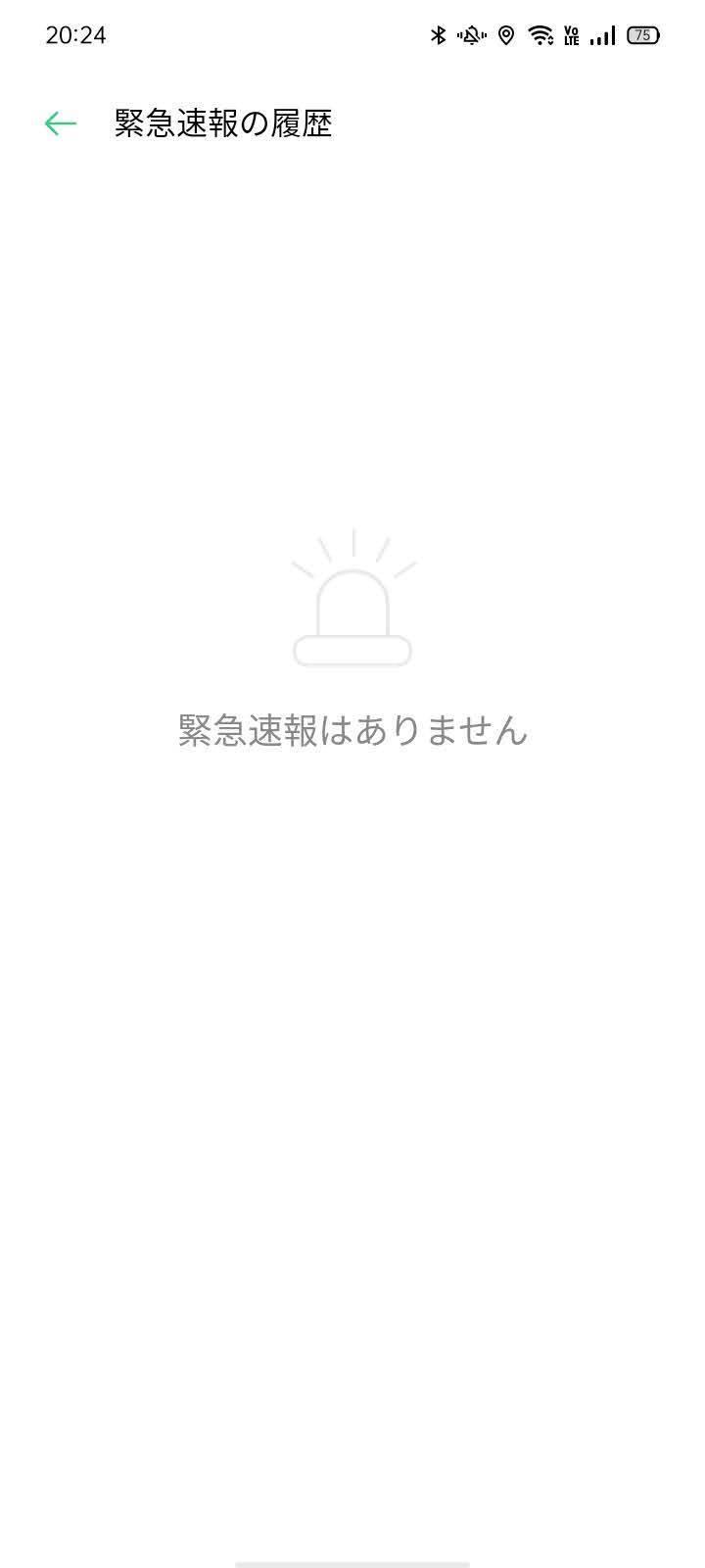f:id:Azusa_Hirano:20200907204439j:plain