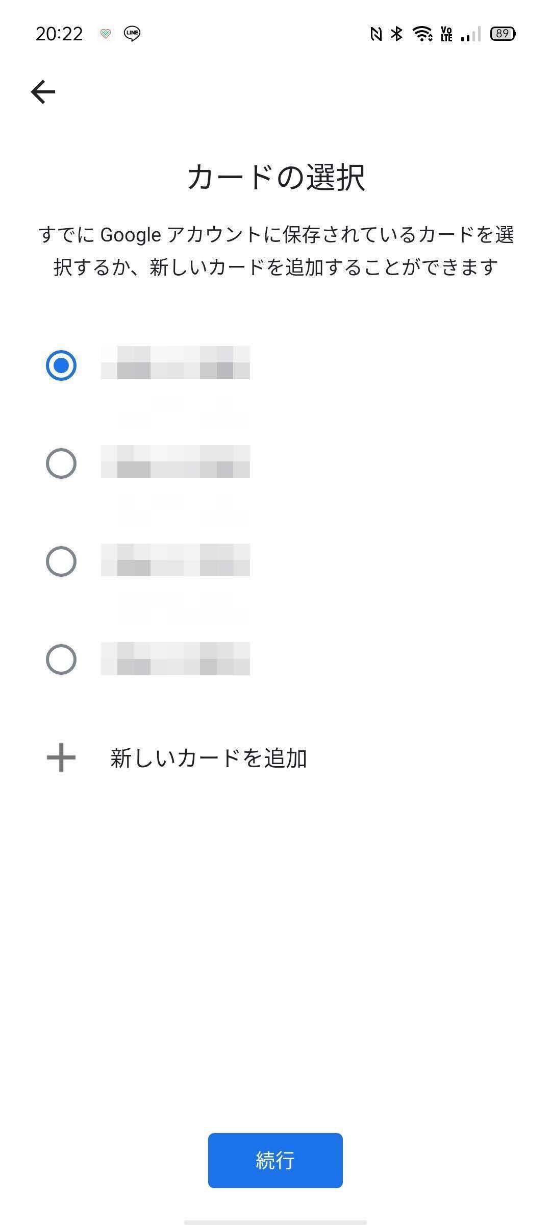 f:id:Azusa_Hirano:20200908204307j:plain