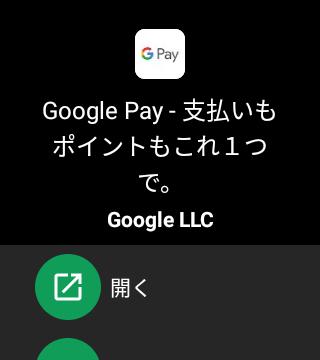f:id:Azusa_Hirano:20200908204311p:plain