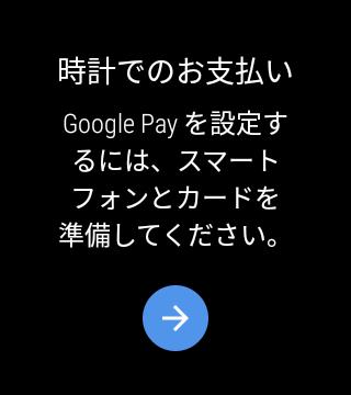 f:id:Azusa_Hirano:20200908204320p:plain