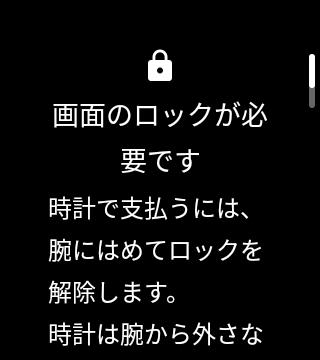f:id:Azusa_Hirano:20200908204324p:plain