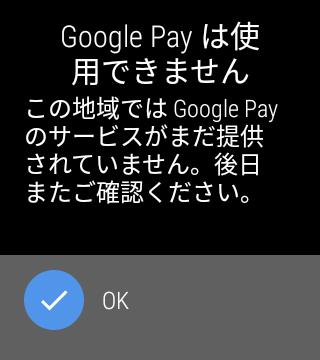 f:id:Azusa_Hirano:20200908204332p:plain