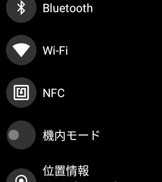 f:id:Azusa_Hirano:20200908204336p:plain
