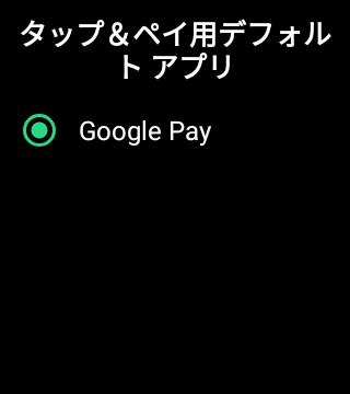 f:id:Azusa_Hirano:20200908204344p:plain