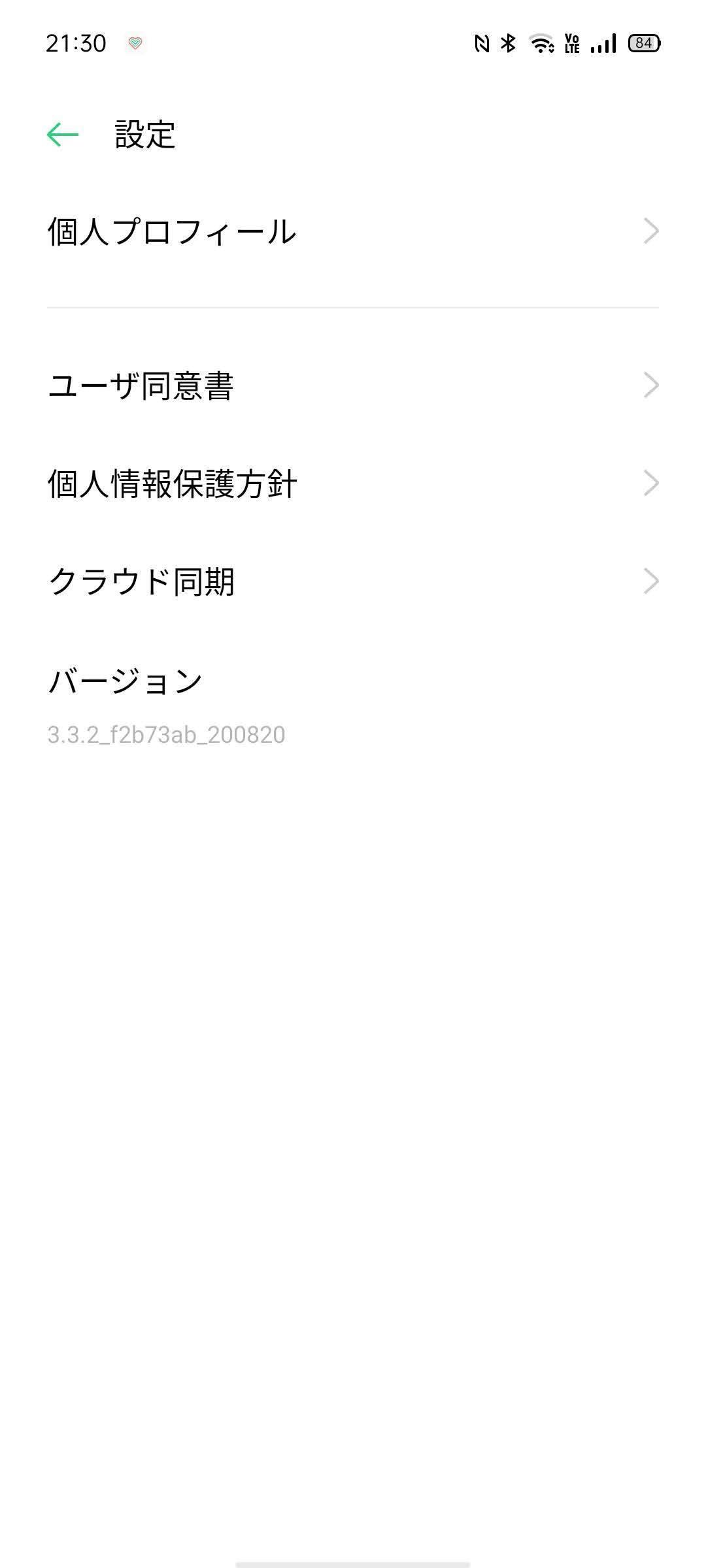 f:id:Azusa_Hirano:20200909011743j:plain