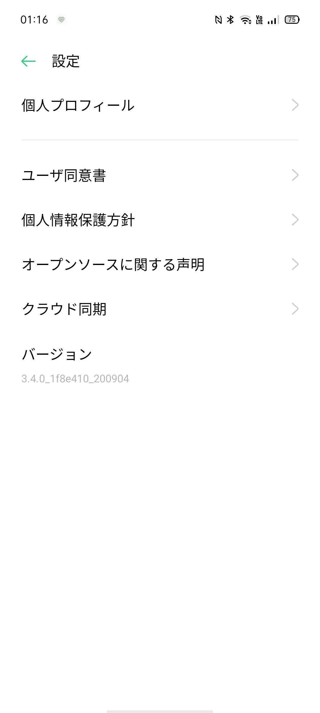 f:id:Azusa_Hirano:20200909011752j:plain