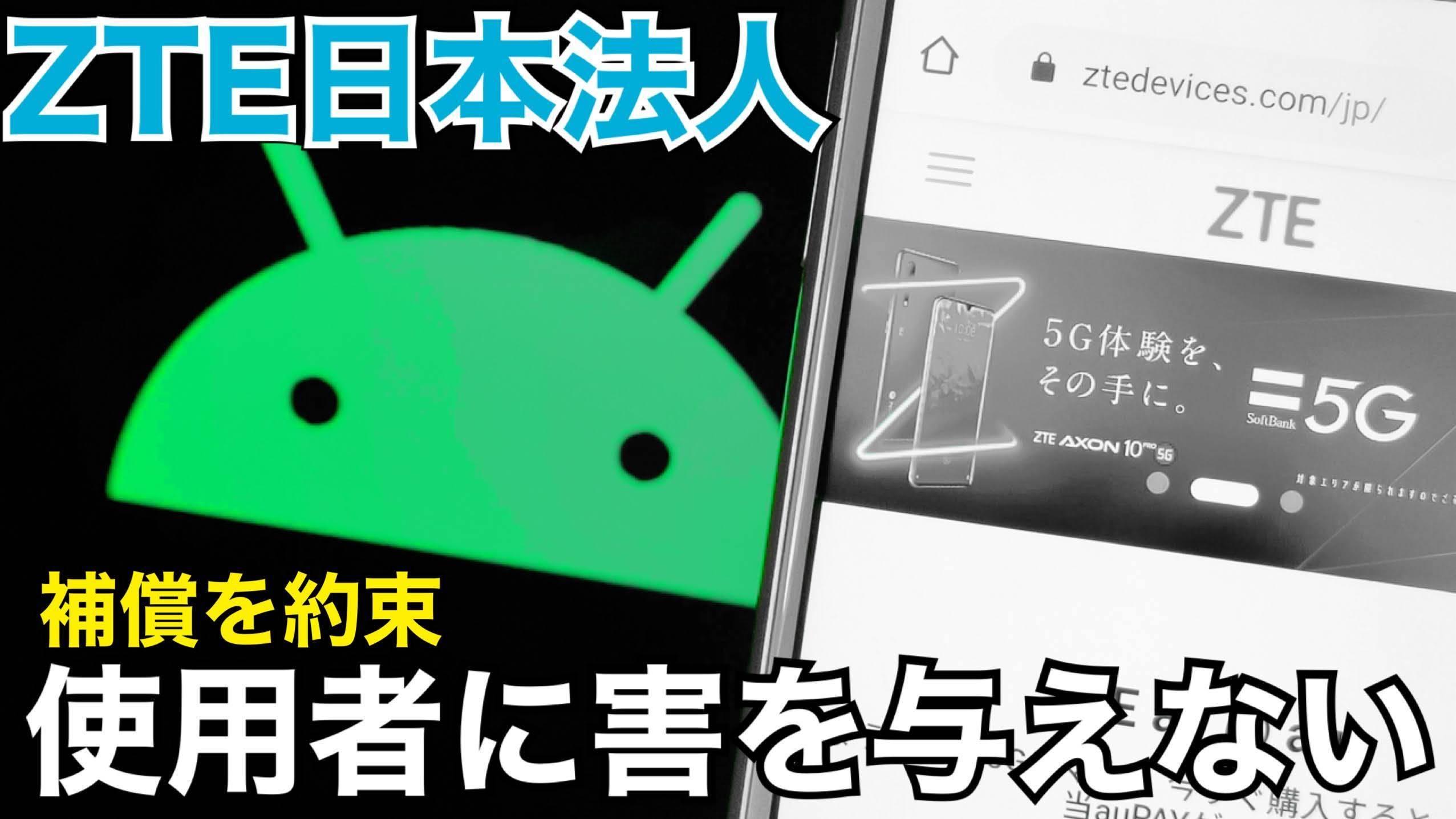 f:id:Azusa_Hirano:20200909031521j:plain