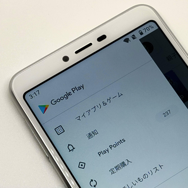 f:id:Azusa_Hirano:20200909032105j:plain