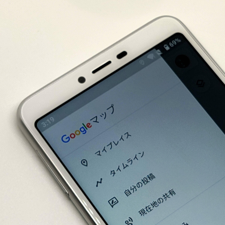 f:id:Azusa_Hirano:20200909032113j:plain