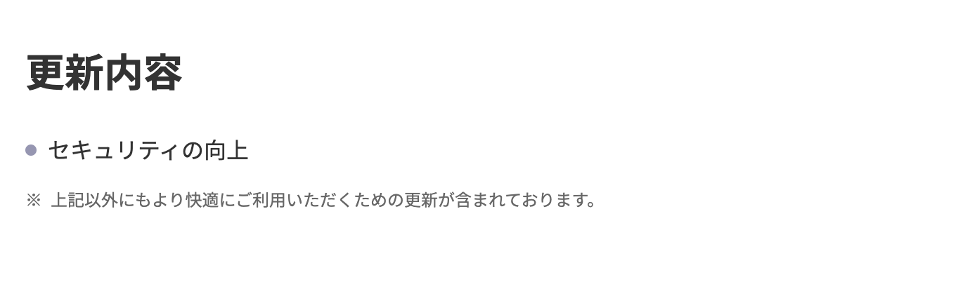 f:id:Azusa_Hirano:20200910001843p:plain
