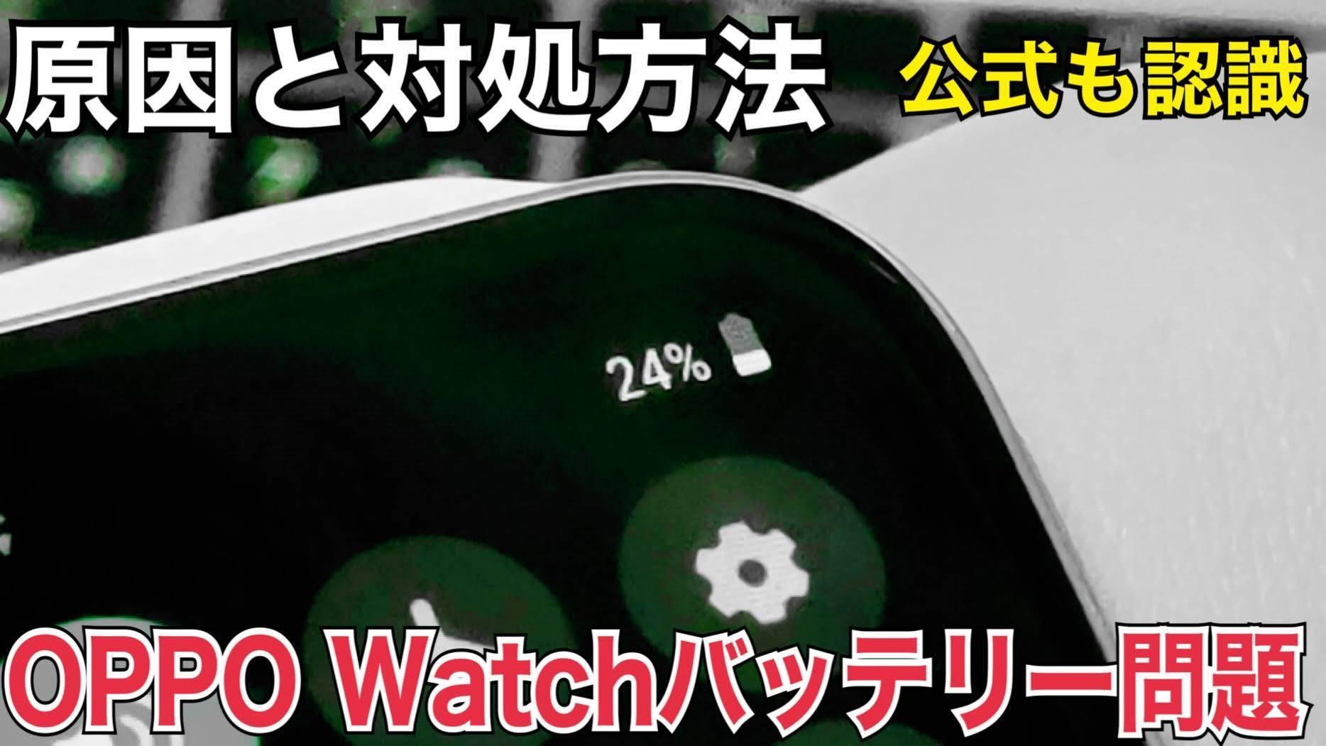 f:id:Azusa_Hirano:20200910061344j:plain