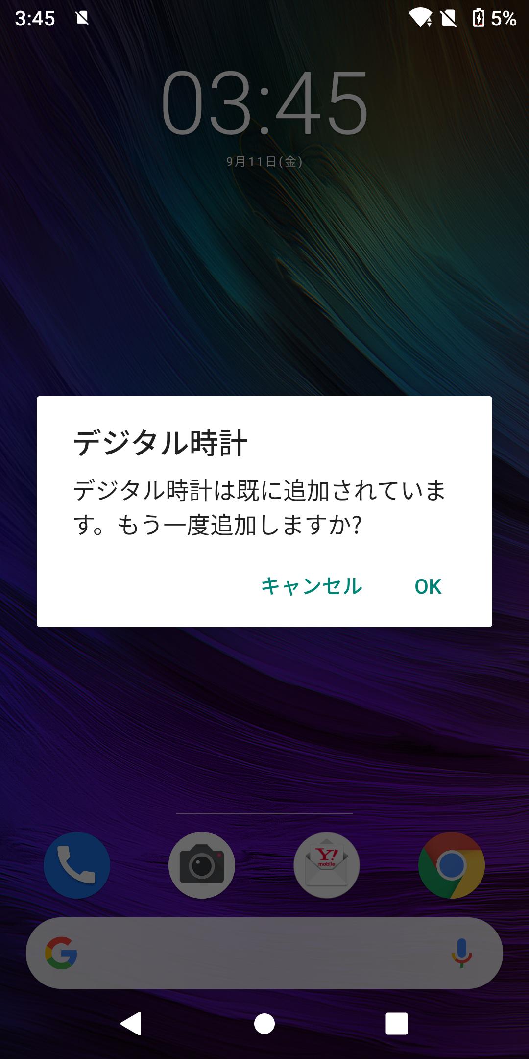 f:id:Azusa_Hirano:20200911035329p:plain