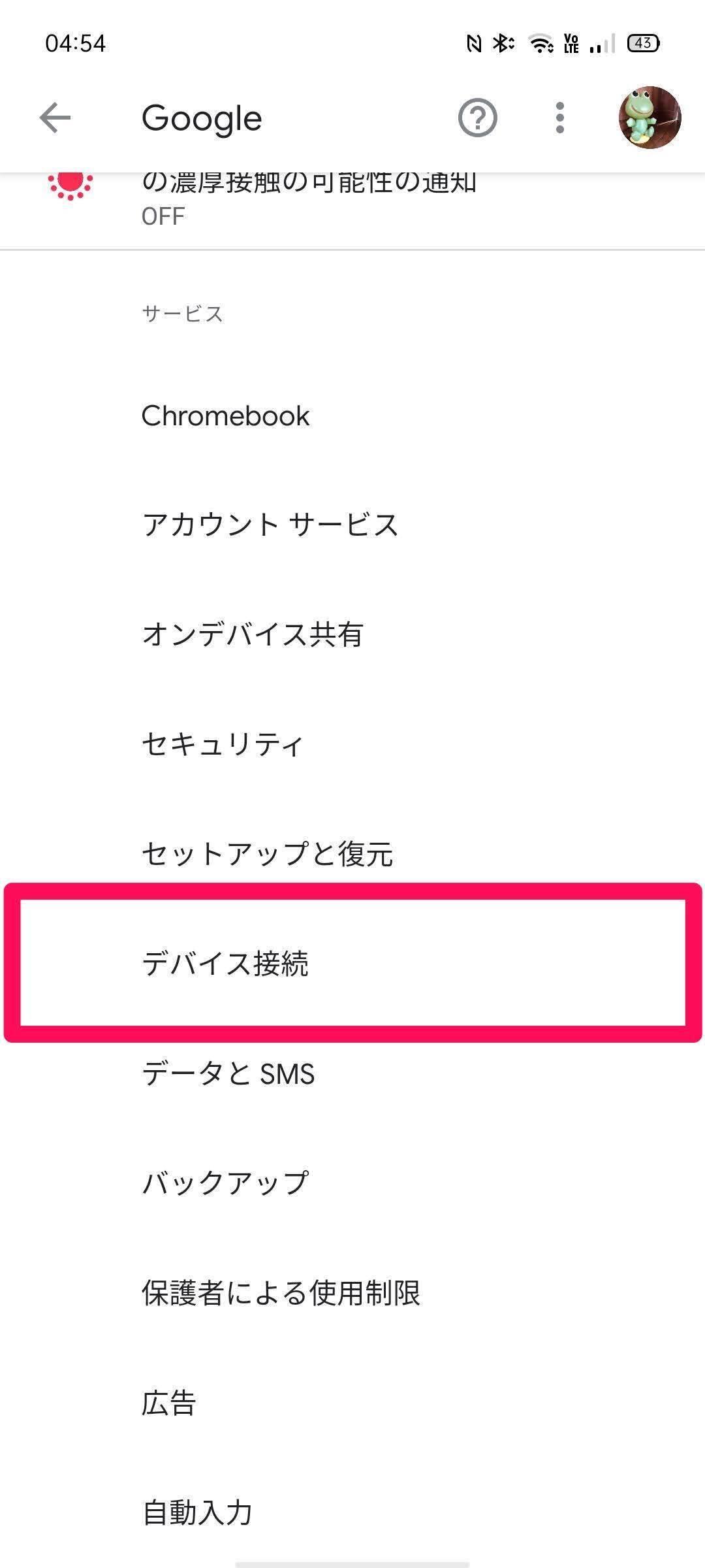 f:id:Azusa_Hirano:20200911053420j:plain
