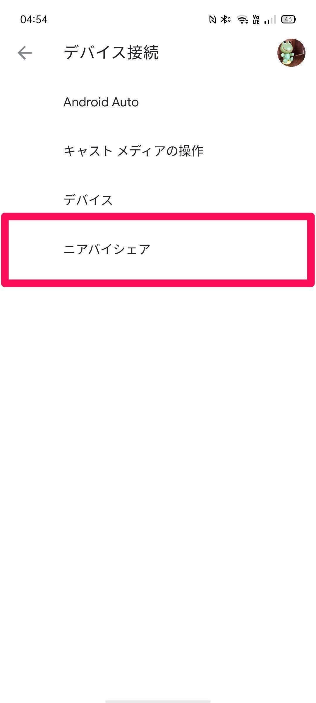 f:id:Azusa_Hirano:20200911053425j:plain
