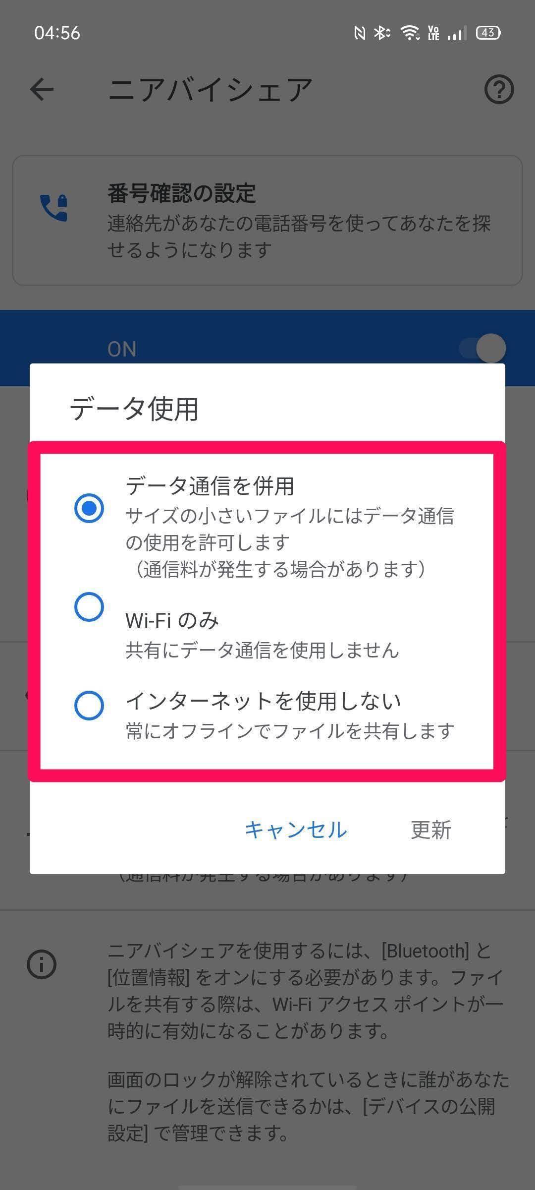 f:id:Azusa_Hirano:20200911053456j:plain