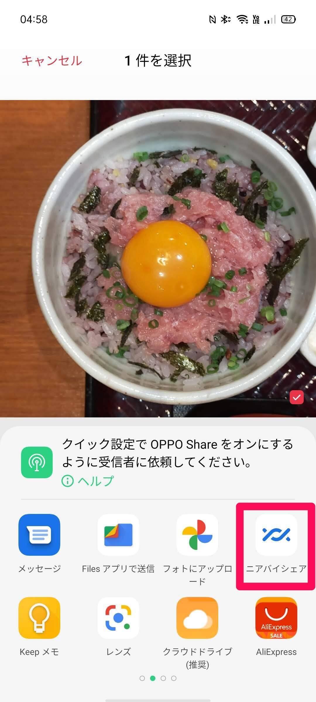f:id:Azusa_Hirano:20200911053500j:plain