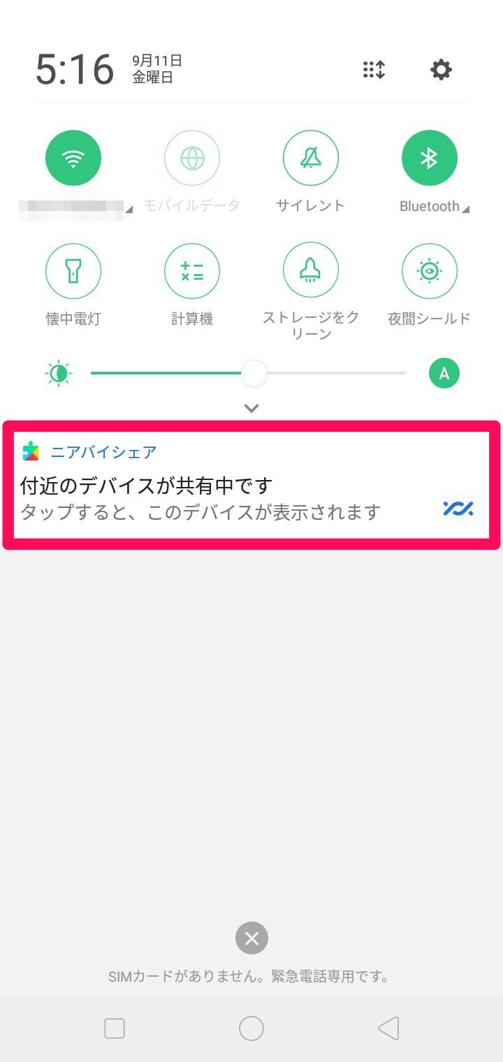 f:id:Azusa_Hirano:20200911053505p:plain