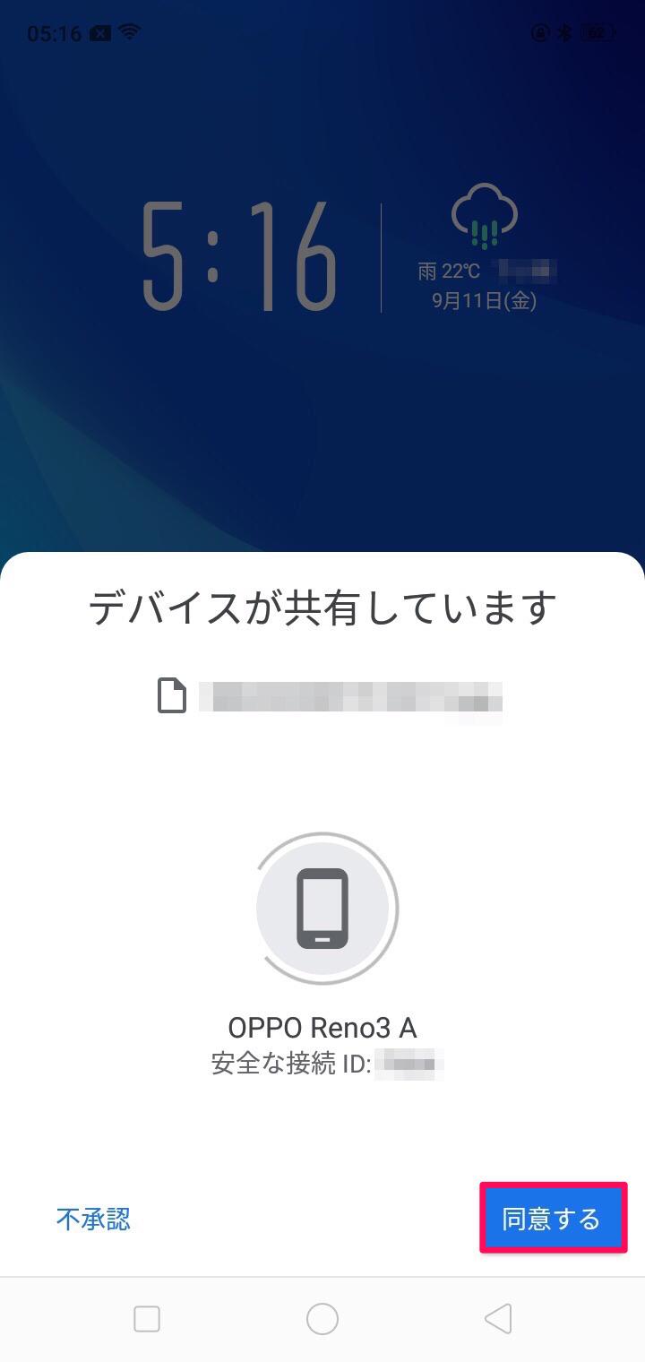 f:id:Azusa_Hirano:20200911053525p:plain