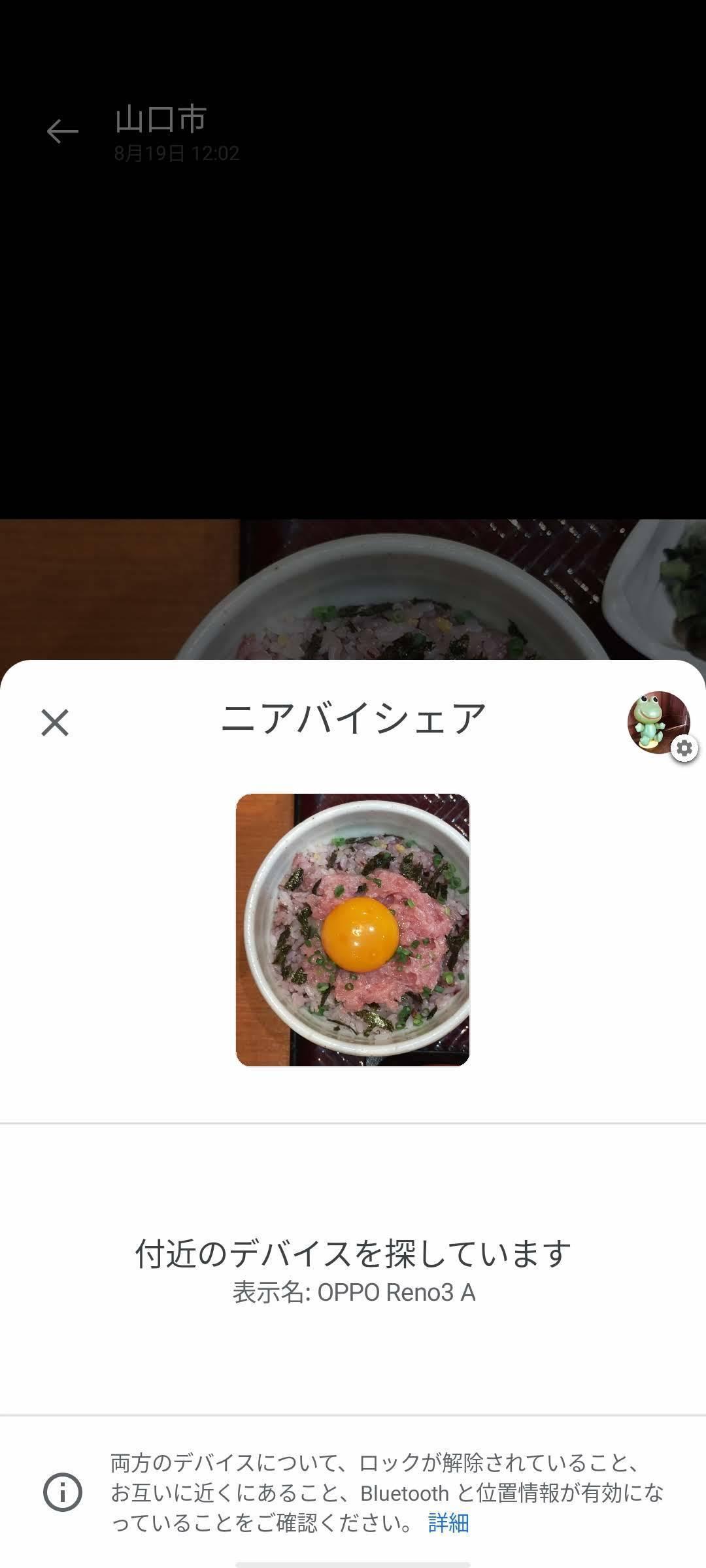 f:id:Azusa_Hirano:20200911054648j:plain