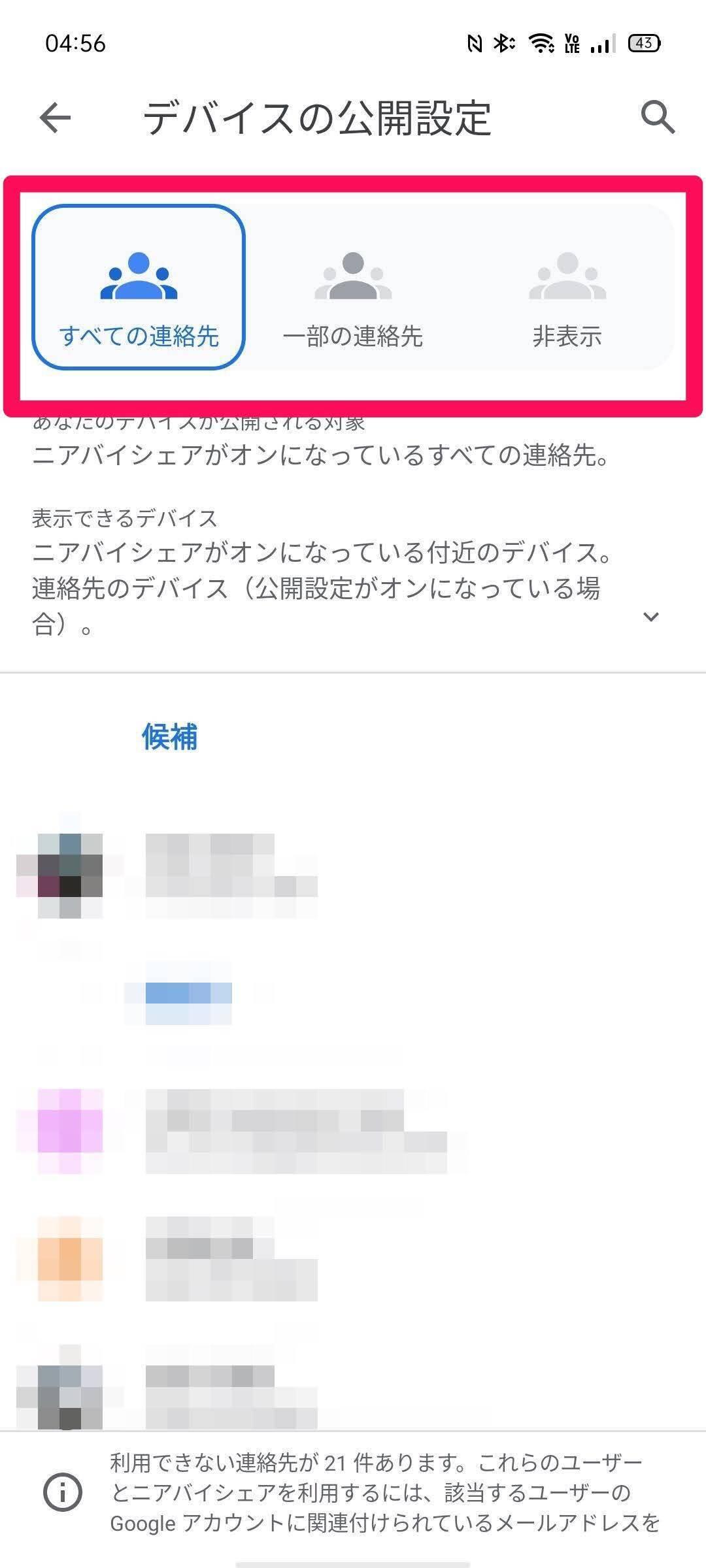 f:id:Azusa_Hirano:20200911061616j:plain