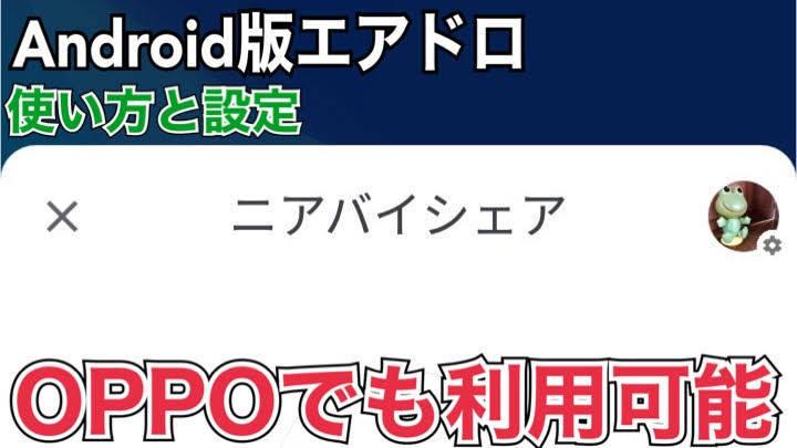 f:id:Azusa_Hirano:20200911063219j:plain