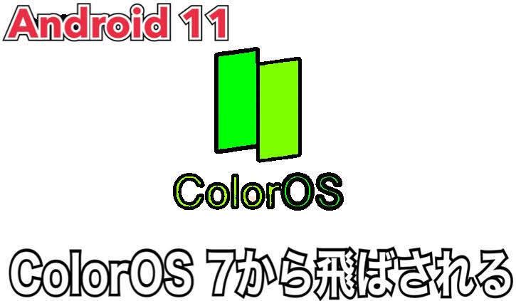 f:id:Azusa_Hirano:20200912050901j:plain