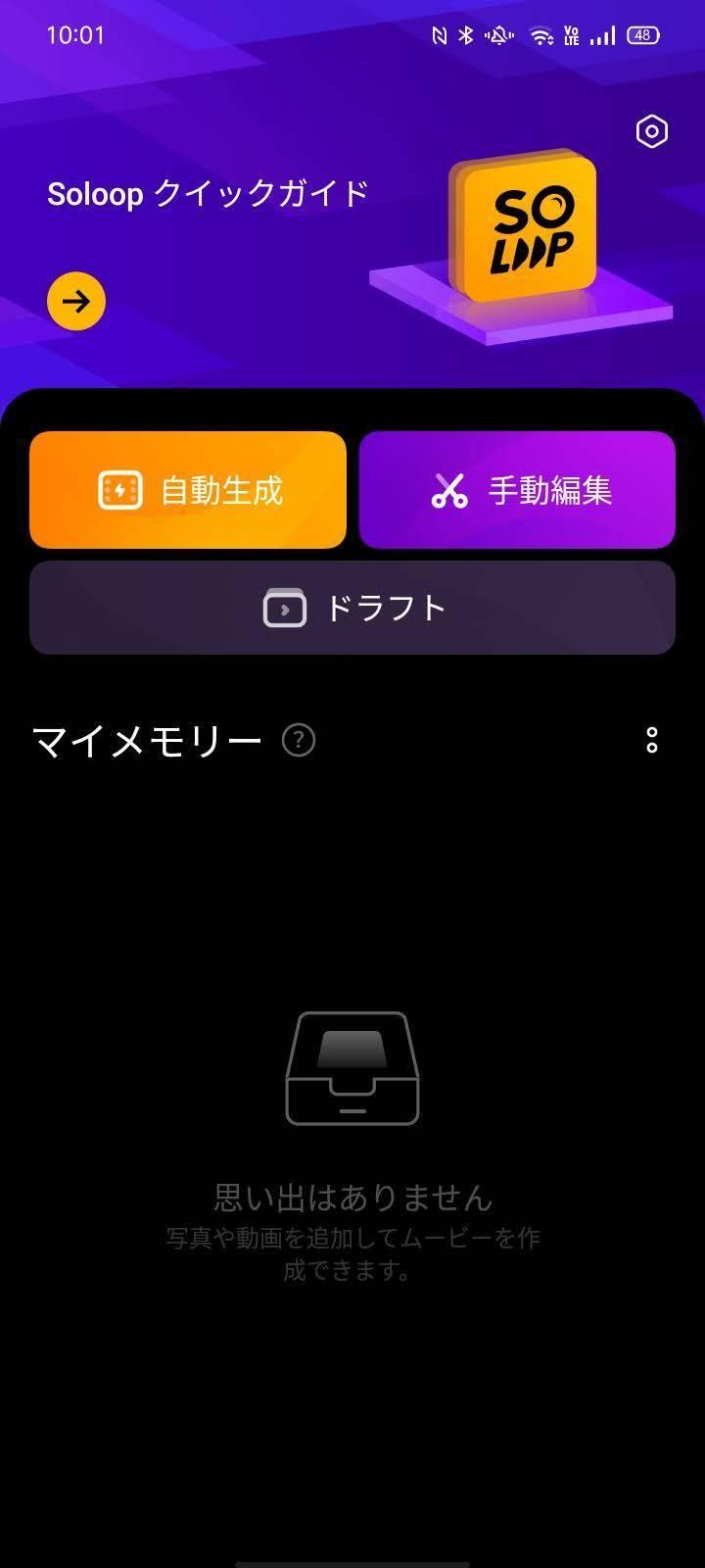 f:id:Azusa_Hirano:20200913103640j:plain