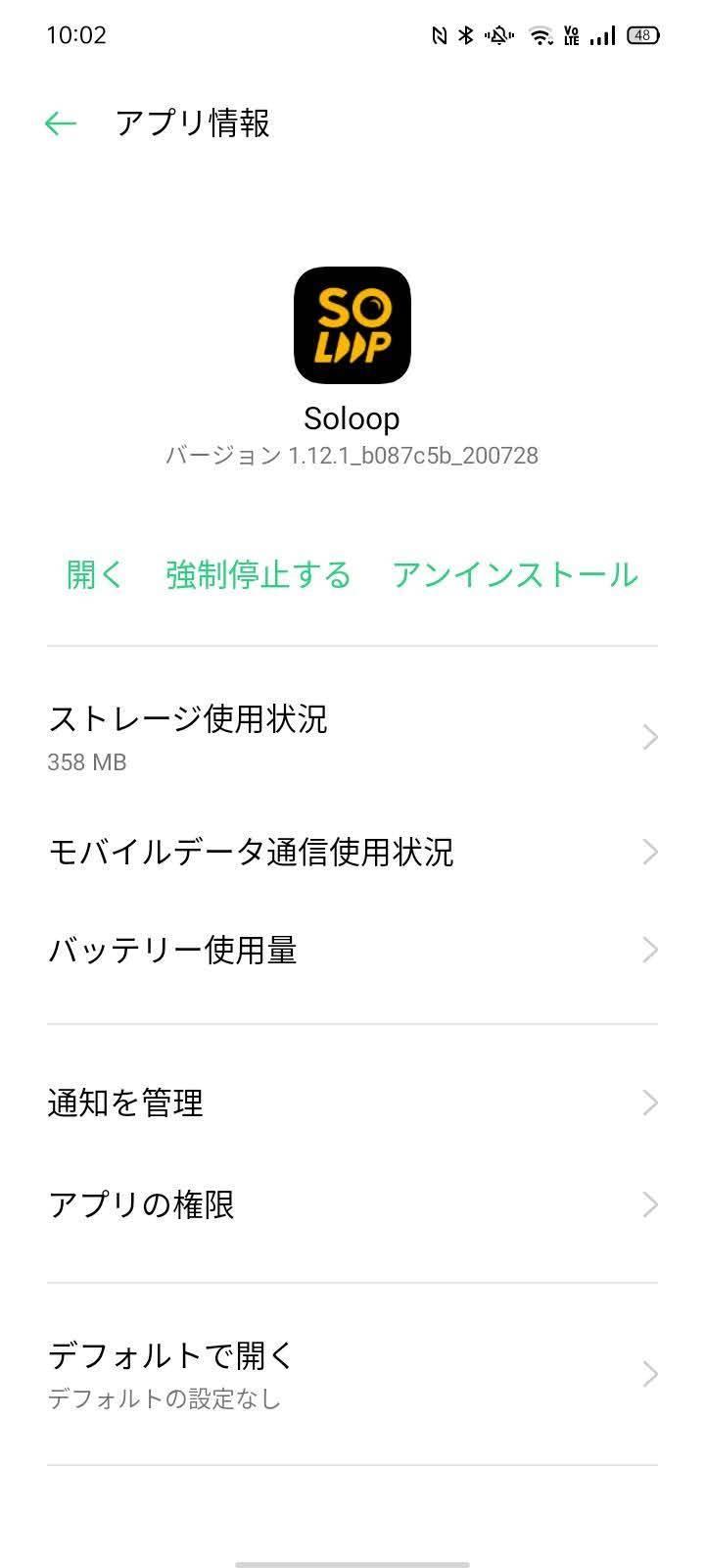 f:id:Azusa_Hirano:20200913103657j:plain