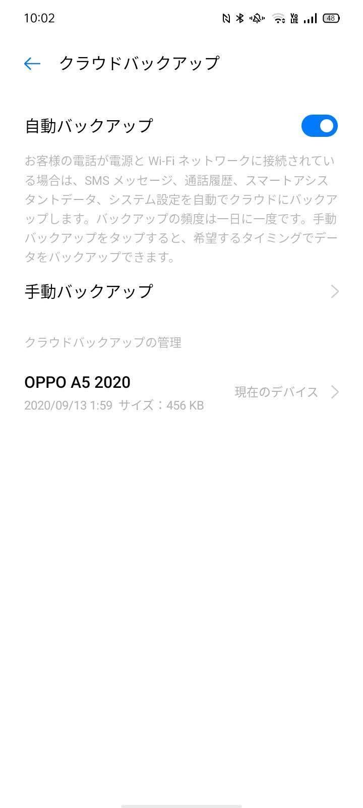 f:id:Azusa_Hirano:20200913103713j:plain