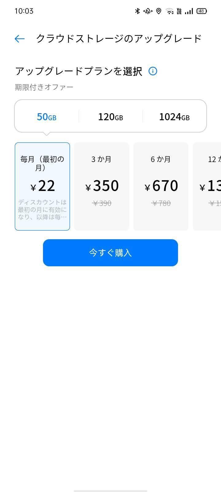 f:id:Azusa_Hirano:20200913103718j:plain