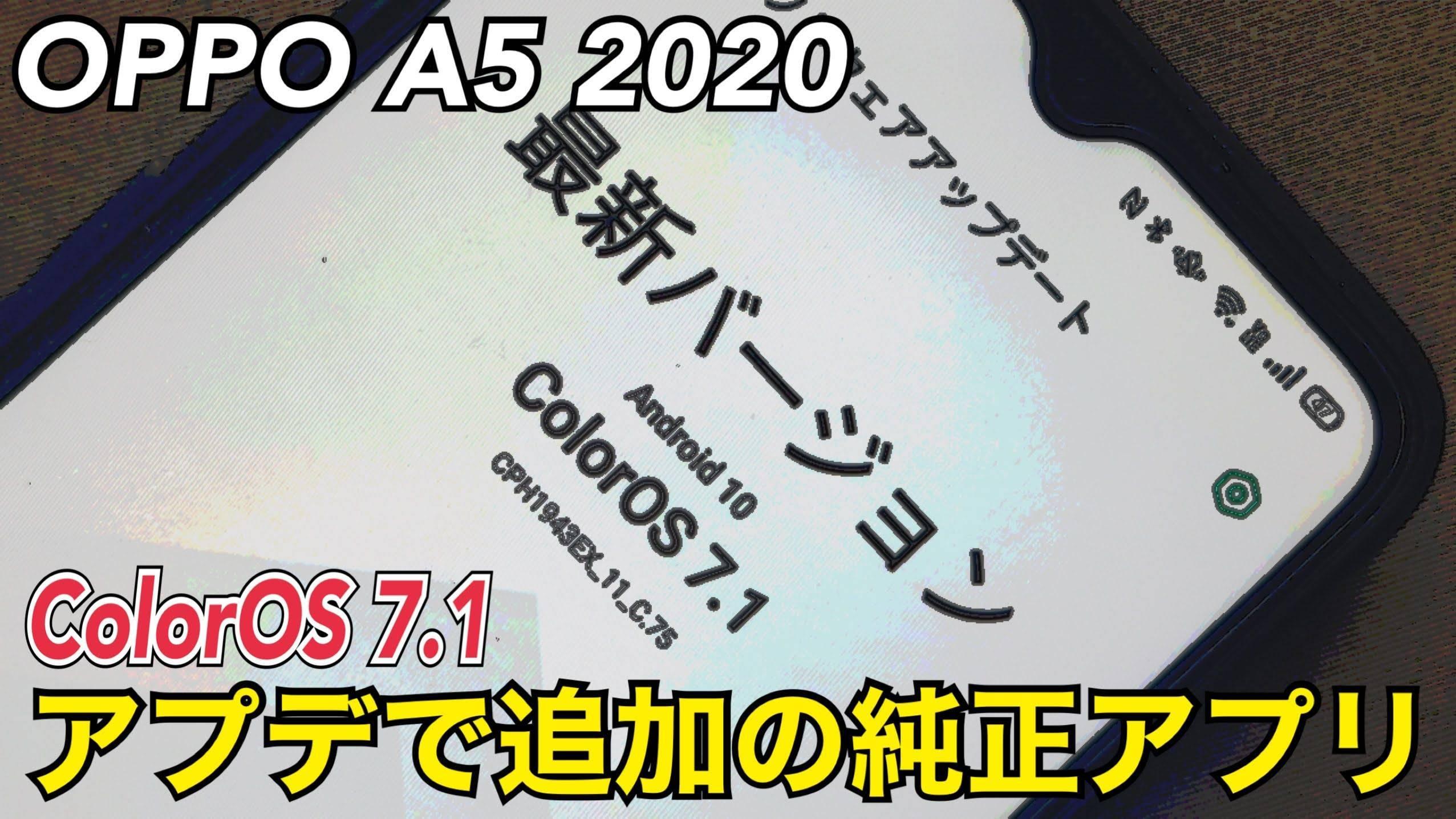 f:id:Azusa_Hirano:20200913111403j:plain