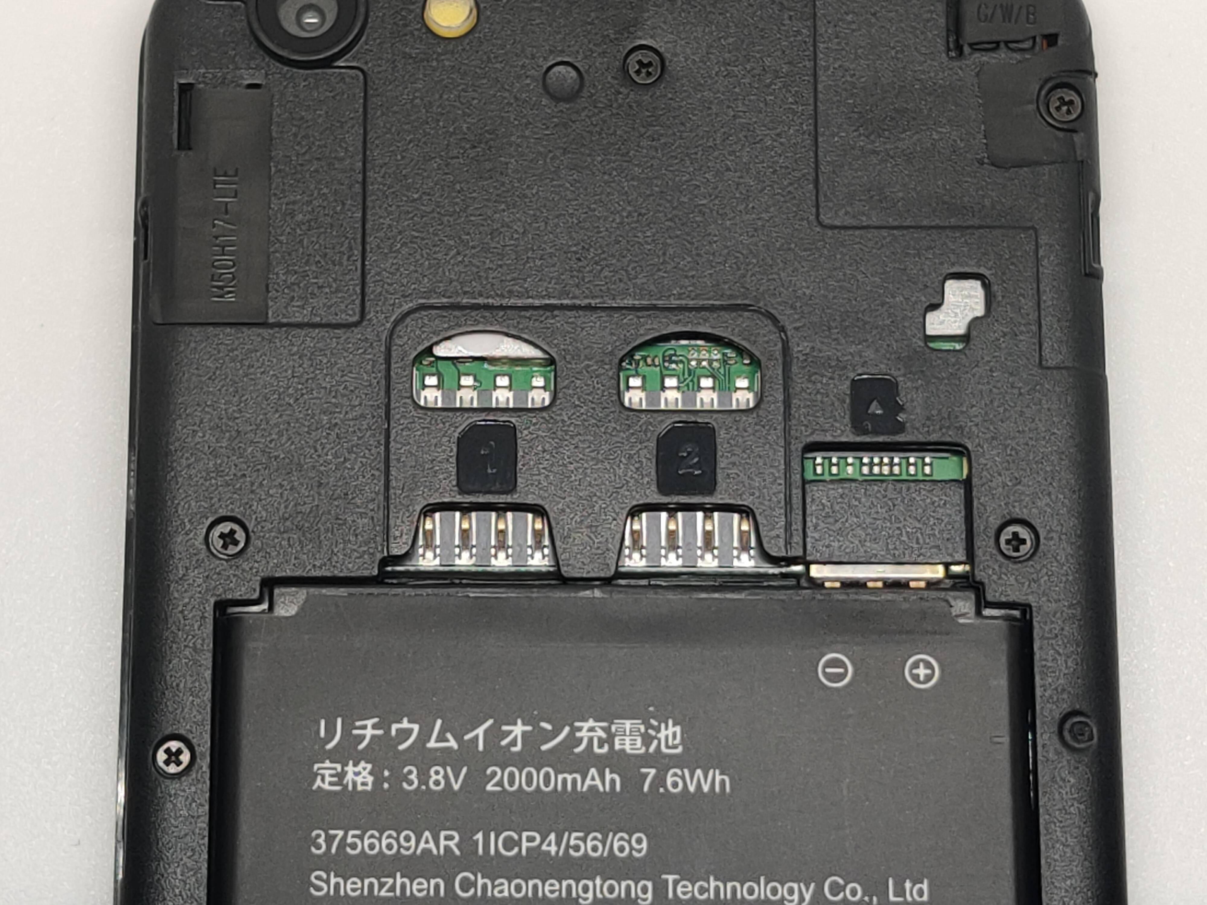 f:id:Azusa_Hirano:20200914141023j:plain